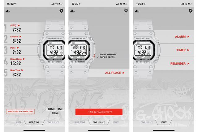 左から「ワールドタイム」「タイム&プレース」「ユーティリティ(アラーム/タイマー/リマインダー)」