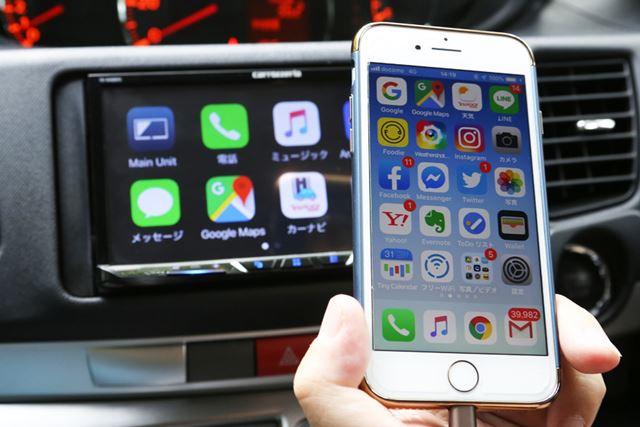 筆者所有のiPhone7(iOS12)とFH-9400DVSをつないでみた