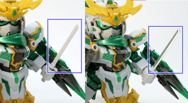 「RX-零丸 神気結晶」の苦無(クナイ)の刀身に使用