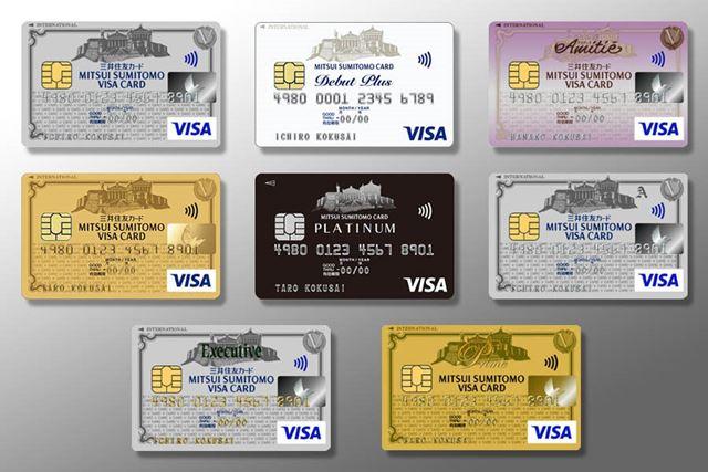 三井住友カードは、さまざまな特徴のプロパーカードを発行している