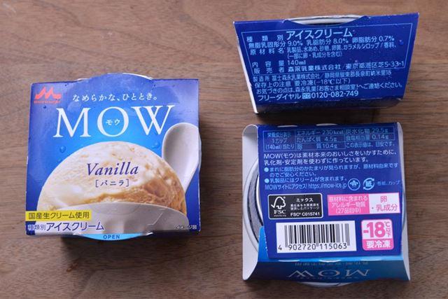 種類別はアイスクリーム。140mlで230kcal、炭水化物は29.5g