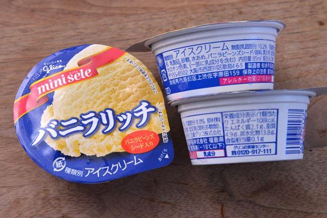 種類別はアイスクリーム。85mlで108kcal、炭水化物は13.8g