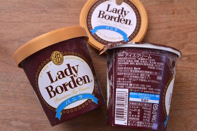 種類別はアイスクリーム。470mlで706kcal、炭水化物は68.2g