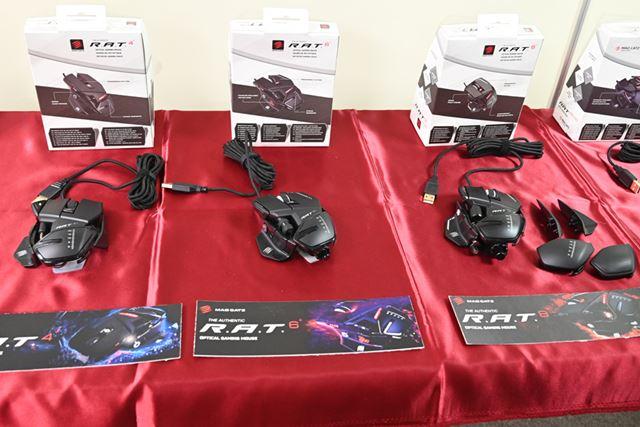 「R.A.T.」シリーズの最新モデル「R.A.T. 4+」「R.A.T. 6+」「R.A.T. 8+」