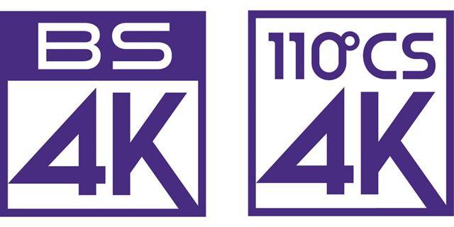 2019年夏の4Kテレビ選びは4Kチューナー搭載がマスト