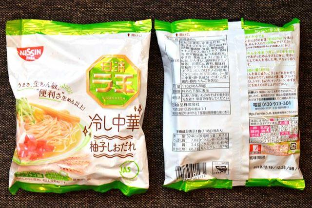 内容量は醤油味と同じ118g(麺80g)。324kcalと、醤油味よりもわずかにヘルシーです
