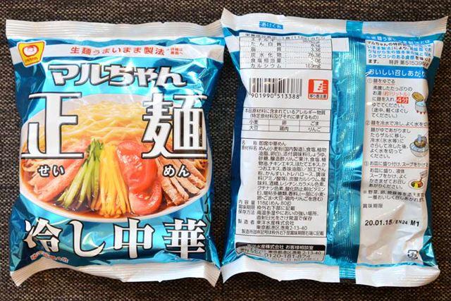 内容量は118g(麺80g)、カロリーは367kcal
