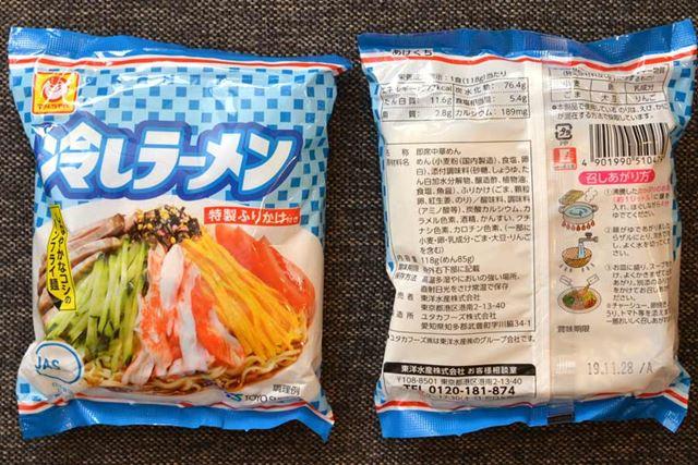 内容量は118g(麺85g)、カロリーは377kcal