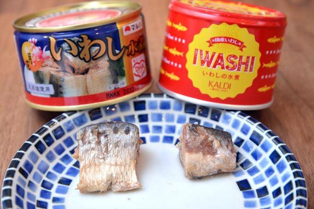 切り身をマルハニチロの「月花いわし水煮」と比較。左が「カルディオリジナル いわしの水煮 190g」