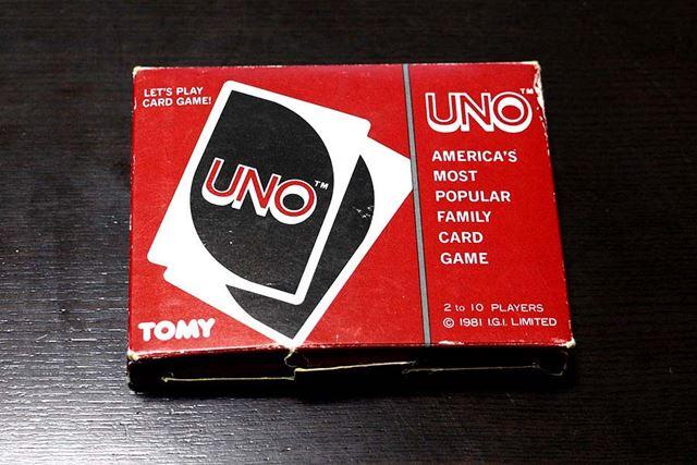 ウチにあった昔の(たぶん80年代の)「UNO」