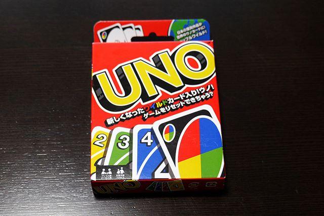 というわけで、最新の「UNO」を買ってきました