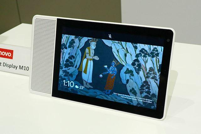 10.1型の大画面ディスプレイを搭載するLenovo Smart Display M10
