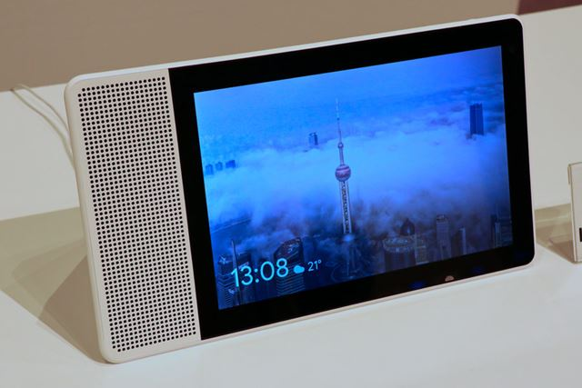 Lenovo Smart Display M10