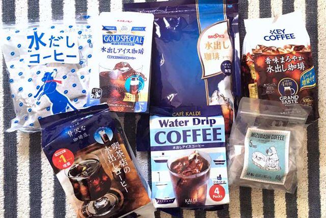 さまざまな「水出しコーヒーパック」が販売されています