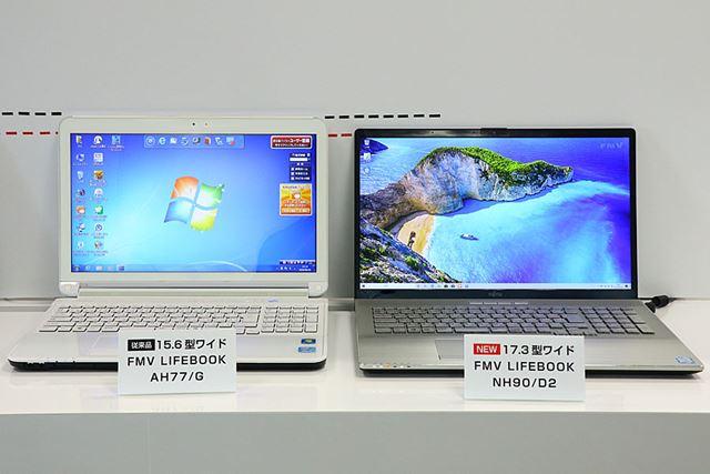 15.6型のノートパソコンと比較しても、高さが抑えられている