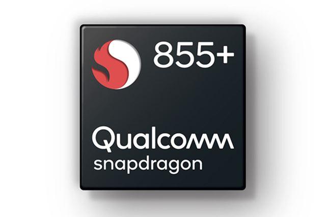 クアルコムが「Snapdragon 855」をベースに性能を向上させた「Snapdragon 855 Plus」を発表