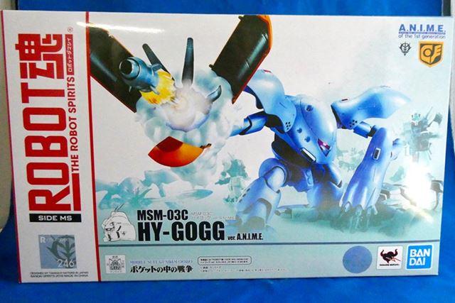 ゴッグの後継機「ハイゴッグ」が「ver. A.N.I.M.E.」化されました