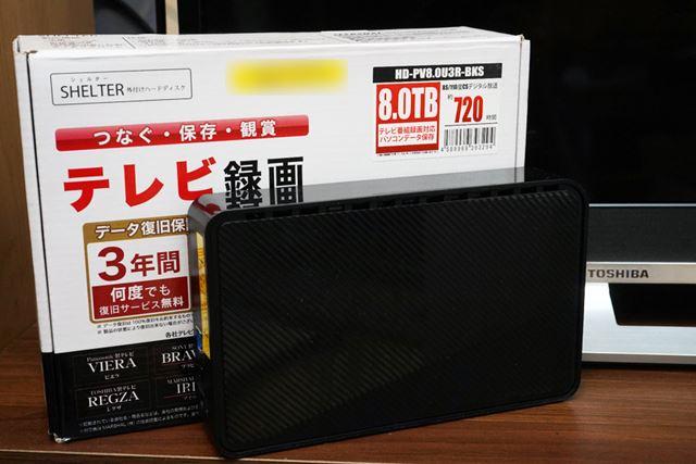 REGZAといえば「タイムシフトマシン」。8TBのHDDを増設して検証