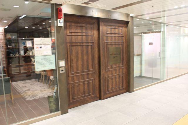 地下通路「渋谷ちかみち」の中にある「渋谷ちかみちラウンジ」。SHIBUYA109なども近くにあり、買い物の際の休憩するスペースとして便利だ