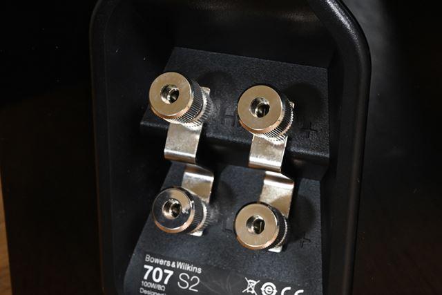 「707S2」はバイワイヤリング接続に対応している