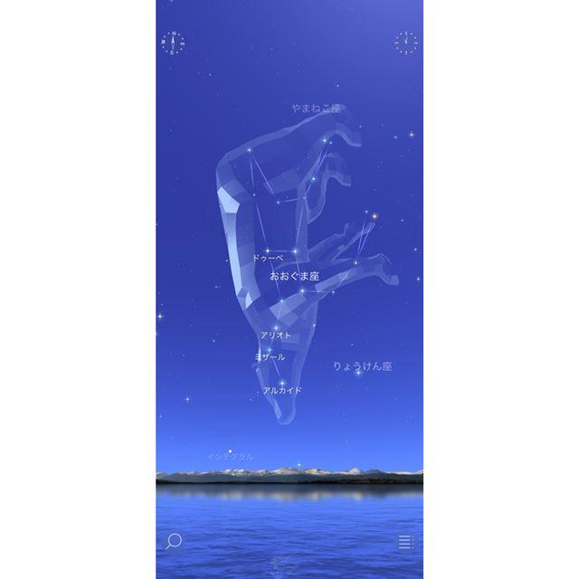 画面右上の時計を長押しすると、過去と未来の任意のタイミングの天体にジャンプできる