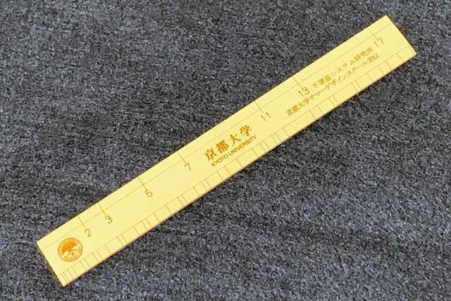 長さは18cm。18cmはこの定規では計算しなくてもいいですが、素数で表すと23-5となります