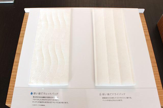 洗って繰り返し使えるクリーニングパッドと、使い捨て用のクリーニングパッドが付属
