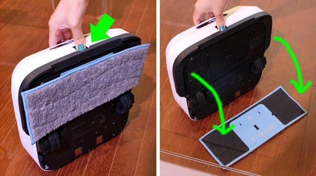 本体のボタンをワンタッチするだけで簡単にクリーニングパッドが取り外しできるようになったのも便利