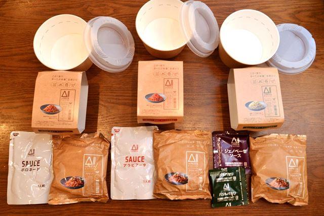 セットには、麺、ソース、ゆでた麺をほぐすためのオイルが同梱されています