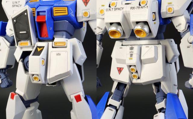 腰部をアップで。フロントアーマーやリアアーマーは内側まで色分けされており、モールドも刻まれています
