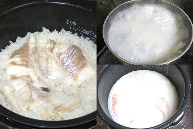 中骨を煮込めば真っ白な出汁が(右上)。この出汁(右下)で炊いた鯛めしは絶品(左)