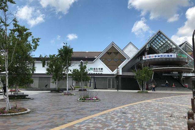 レンズなしで撮影した佐久平駅の駅舎