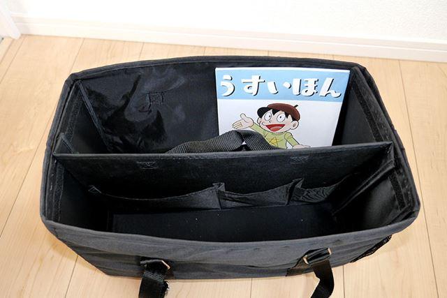 このバッグ、B5サイズを立てても入れられるんだ!
