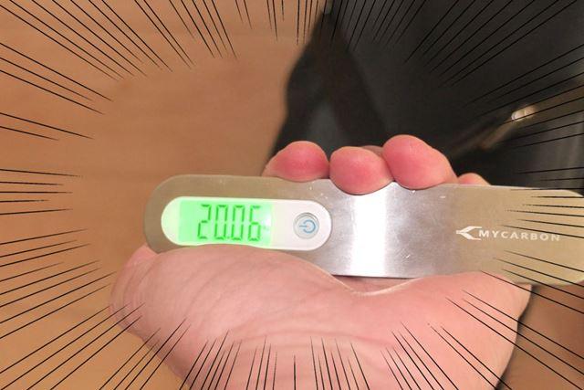 恐怖の20kg超えッ!