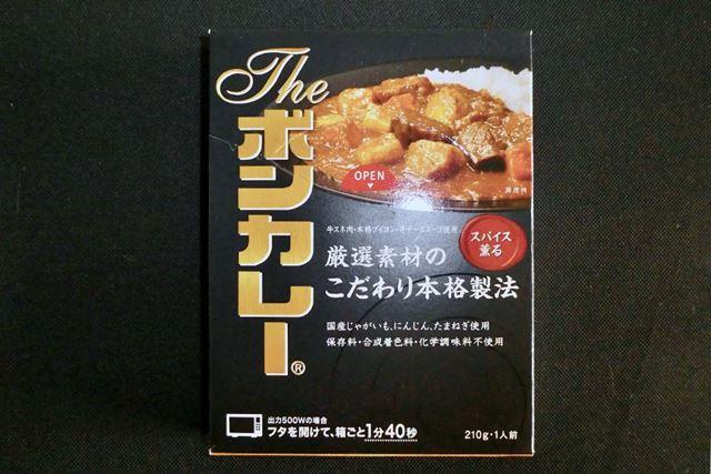 2015年発売。味は1種類のみ。内容量は210g。希望小売価格は500円(税別)
