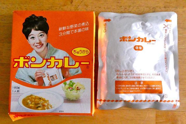 昔ながらのお湯で温める調理方法