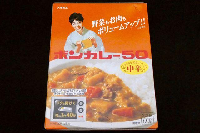 2018年発売。味は中辛のみ。内容量は200g。希望小売価格は230円(税別)