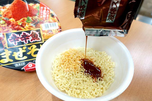 熱湯を入れて4分。お湯を捨た後、液体スープを入れて、よくかき混ぜます