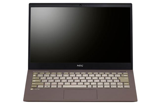 PM750/NAA