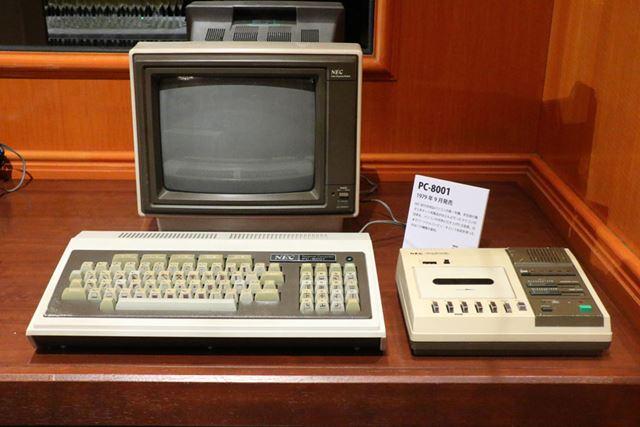 PC-8001の実機
