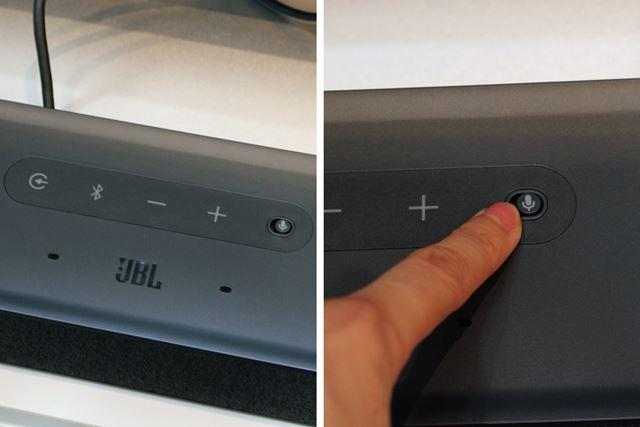 本体天面の操作ボタンには、入力切換や音量調整に加え、音声操作用マイクのON/OFFスイッチも搭載