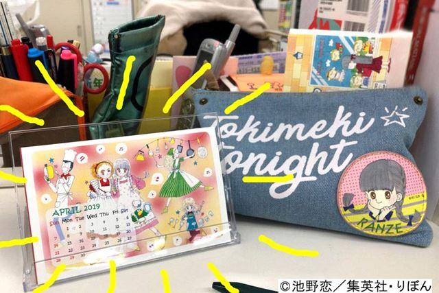 上本さんから送られてきた会社のデスクの写真。本当に使ってます