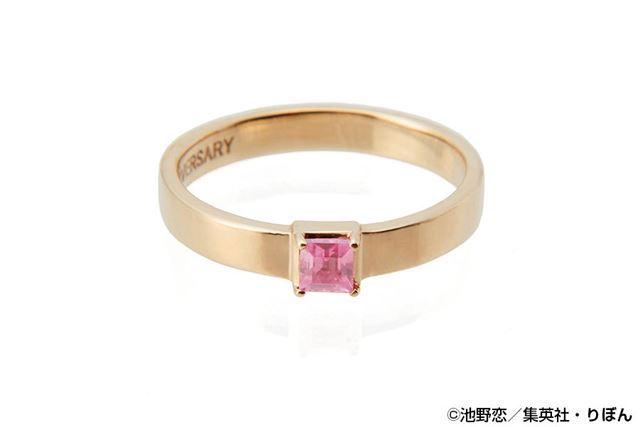 【池野恋40周年コラボ】愛の指輪 おとなver.