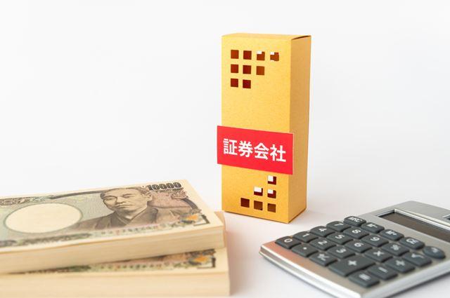 国債を賢く買うために証券会社のキャンペーンの活用を