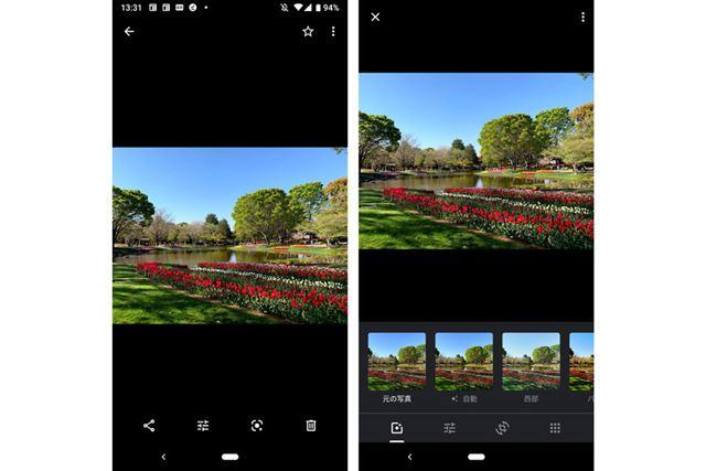 写真を表示したら左から2番目のボタンをタップ。編集画面で左から3番目のボタンをタップ
