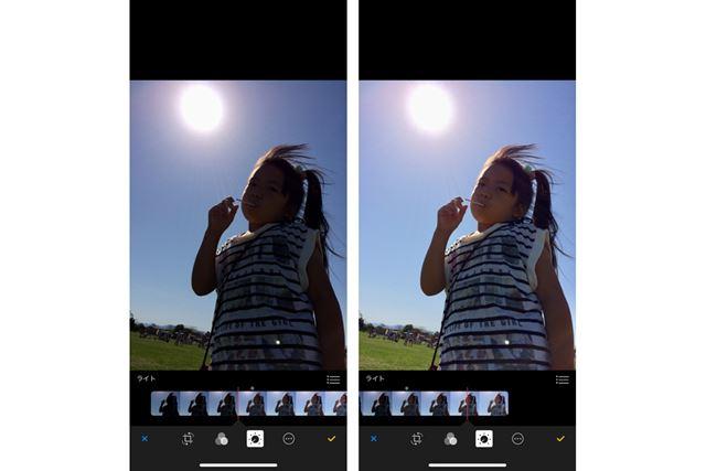 逆光写真も、周囲が明るくなりすぎない程度に修整してみよう