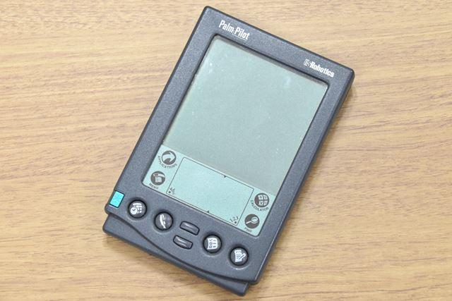 「Palm Pilot」(USロボティクス)