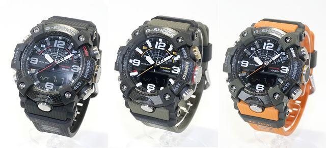 左から、「GG-B100-1AJF」「GG-B100-1A3JF」「GG-B100-1A9JF」の3色で展開。公式サイト価格は、48,600円