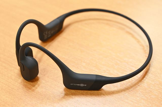 AfterShokz「Aeropex」