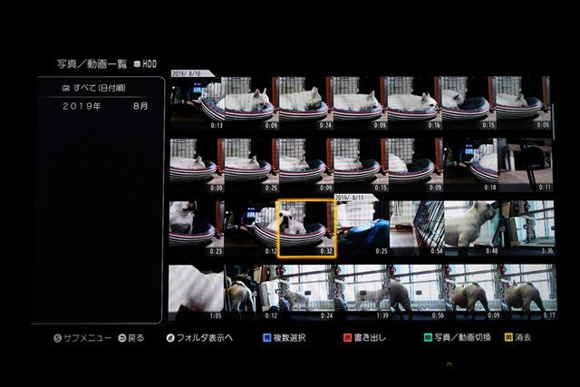 DIGAの「写真/動画一覧」に自動的にビデオが保存されていく